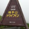 MB-Net TV Vol.3 密着!クラブ107ツーリング (2/4)